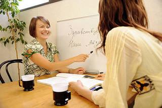 【渋谷 ロシア語教室】ロシア語講座 マンツーマン短期上達レッスン