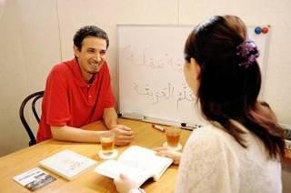 【渋谷 アラビア語教室】短期上達アラビア語講座 海外赴任前研修