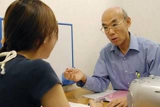 【ベトナム語】海外赴任前マンツーマン短期上達レッスン 渋谷