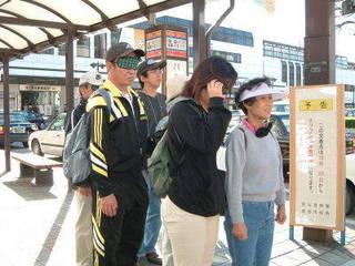 【有資格者向け!】視覚障害者 同行援護従業者養成研修(一般課程)