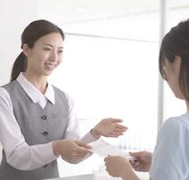 社会復帰できるお仕事 医療事務総合講座