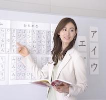 日本語教師養成総合講座