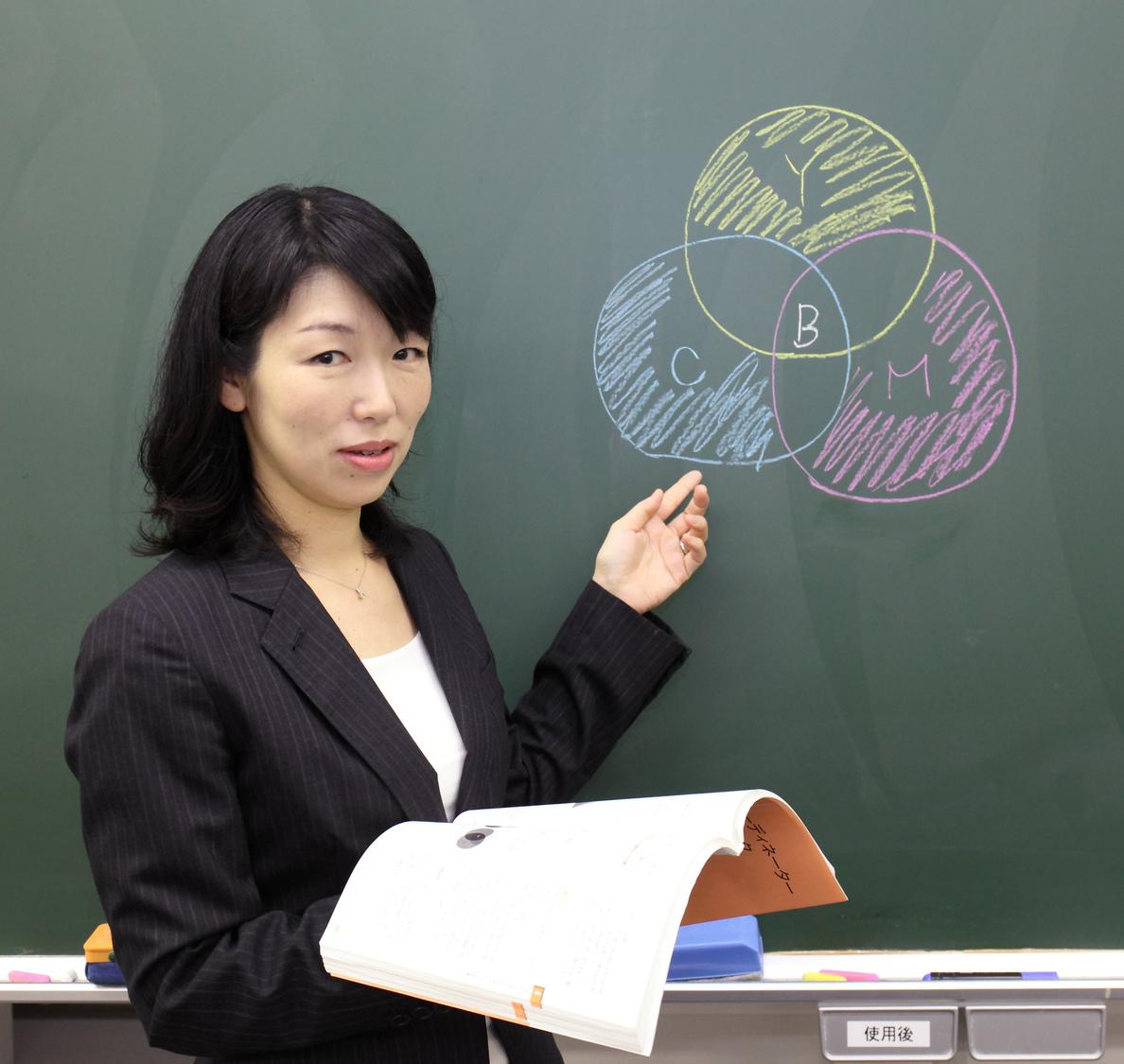 総合資格学院