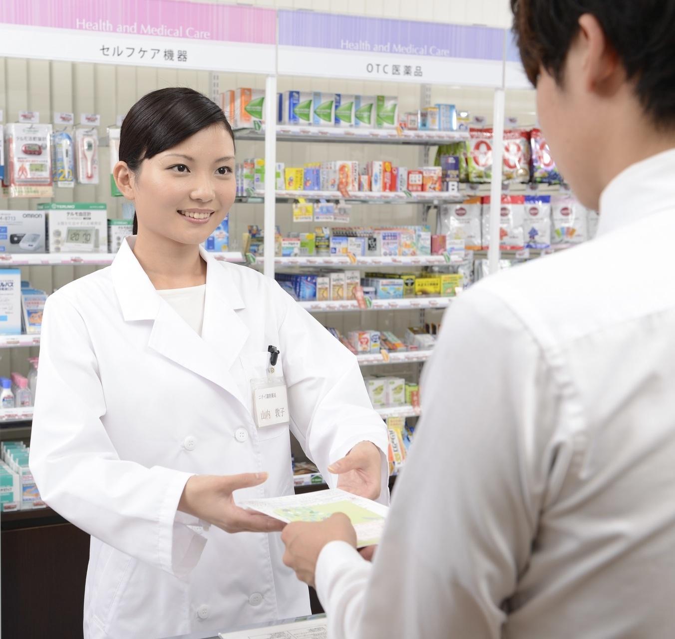 調剤薬局事務のおすすめ資格(取り方・選び方) | …