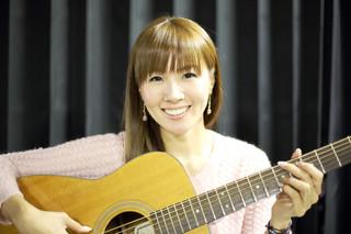 ♪ギター弾き語り体験レッスン