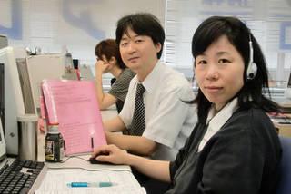 アレックス コンピュータスクール&nbsp新宿校