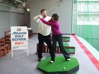 小田急藤沢ゴルフ ミズノ無料体験