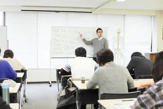 駅チカだから働きながら学べる!独立開業【整体院向け】新宿校