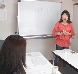 【今なら入学金5500円!】少人数レッスンの韓国語上級コース