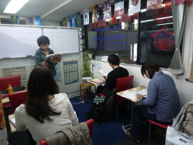 新東海中国語学院