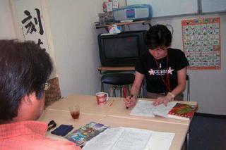★上級ビジネス中国語実務会話★中国語検定2級を目指せ!