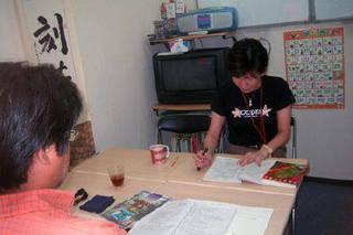 厚生労働省教育訓練給付金講座・2割還元・中級会話★中検3級