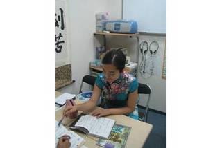 ●きっと合格ができる!●中国語検定対策+特訓コース●
