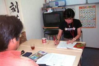 上級中国語会話コース