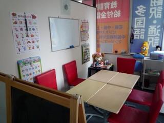 厚生労働省教育給付金講座:初級ビジネス中国語会話