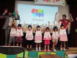 Super Kid子供英会話 【千葉県:船橋、津田沼、佐倉】