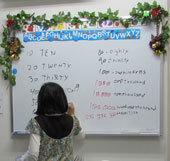 子どもWISDOM英語クラス(日本人講師による総合英語)