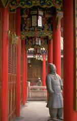 中国語レギュラー会話・個人・セミプライベート
