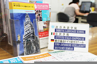 フランス語検定2級一次対策コース(通信) 実力UP!