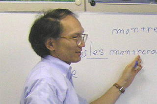 フランス語検定準1級一次対策コース(通信) 合格への近道