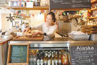 【カフェコース】カフェオーナーコース(1年間)
