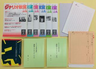 【シナリオ通信講座】入学随時!通信からもアニメ作家になれる!