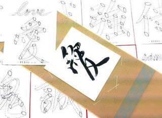 《外国人》の為の一回毛筆書道(体験コース) 【難波教室】