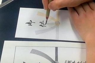 《お仕事帰りに学ぶ》初心者の為の実用小筆(筆ペン)コース【心斎橋教室】
