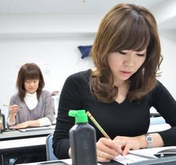 青霄書法会&nbsp【梅田教室】大阪 書道教室