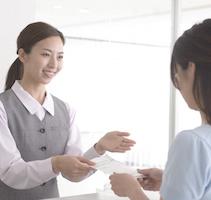 診療報酬請求事務能力認定対策講座