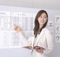 文化庁指針の「420時間カリキュラム」をベースに実力を身に付けた日本語教師へ!日本語教師養成総合講座