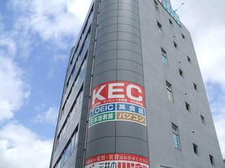 KEC教育グループ &nbsp枚方本校