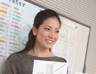 日本語教師養成420時間コース( 9ヶ月修了)