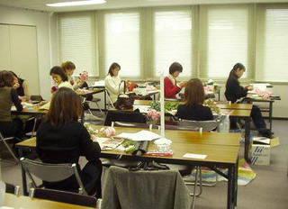 あい'るフラワーズカレッジ(公益社団法人日本フラワーデザイナー協会公認校)&nbspなんば校