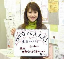 日本医療事務協会&nbsp大阪駅前教室