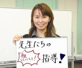 日本医療事務協会&nbsp京都五条教室