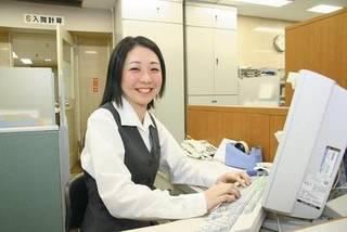 【医療事務マスターコース】医療事務講座+医療事務コンピュータ講座セットコース