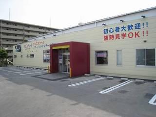 ノアインドアステージ&nbsp鶴見テニススクール