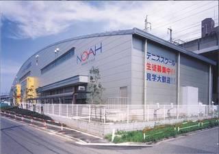 ノアインドアステージ&nbsp武蔵浦和テニススクール