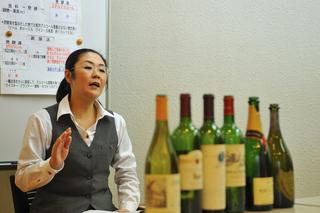 酒の専門知識・通信講座