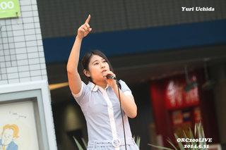 ベルタレントファクトリー&nbsp梅田