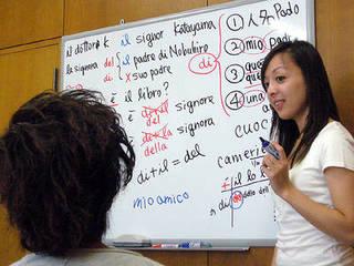 イタリア語講座