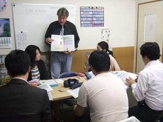 英会話3ヵ月集中コース【Intensive Course】