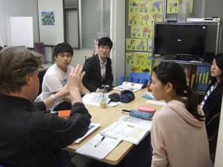 英会話コース【90分のグループレッスン】