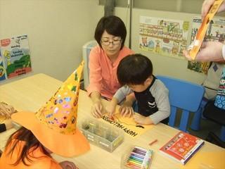 プレ幼児クラス【2歳半〜幼稚園入園】 キッズ英会話
