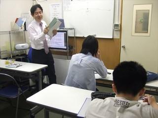 高校生総合コース