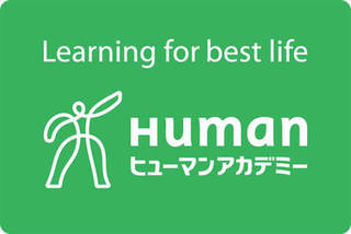 【給付金対象】福岡唯一の通学コース★通関士・貿易実務総合講座