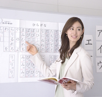 スケジュール多数!働きながら目指せ日本語教師!