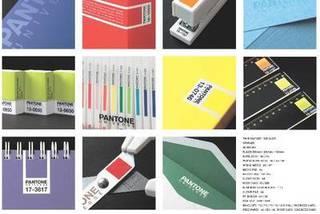 カラーデザイン講座-PANTONE(R)技巧コース