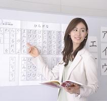【給付金対象】 文化庁指針420時間対応!日本語教師養成講座